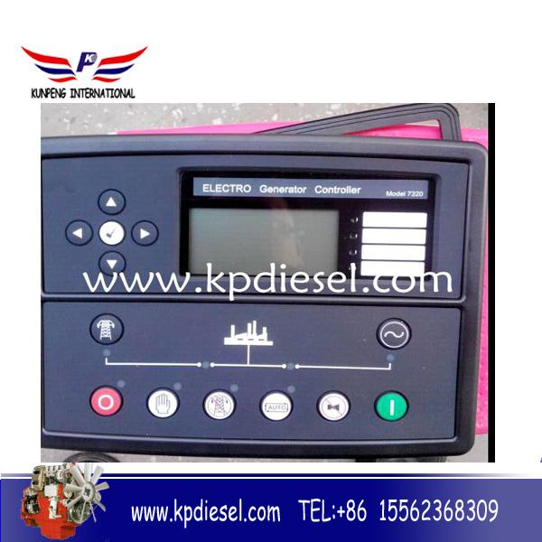 dse controller generator