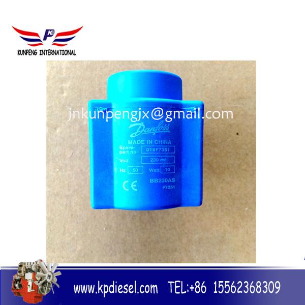 danfoss valve 018F7351