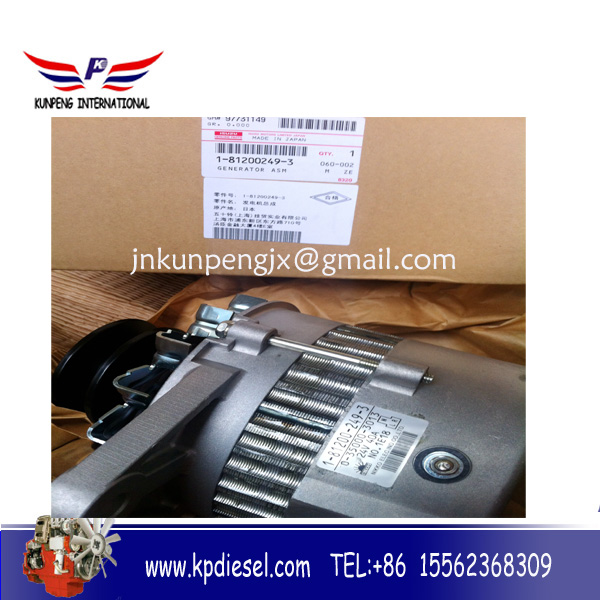 Isuzu engine generator 1812002493