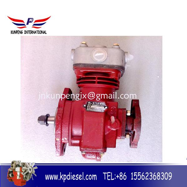 air compressor C3974548