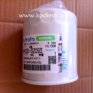 kubota generators oil filter hh160-32093