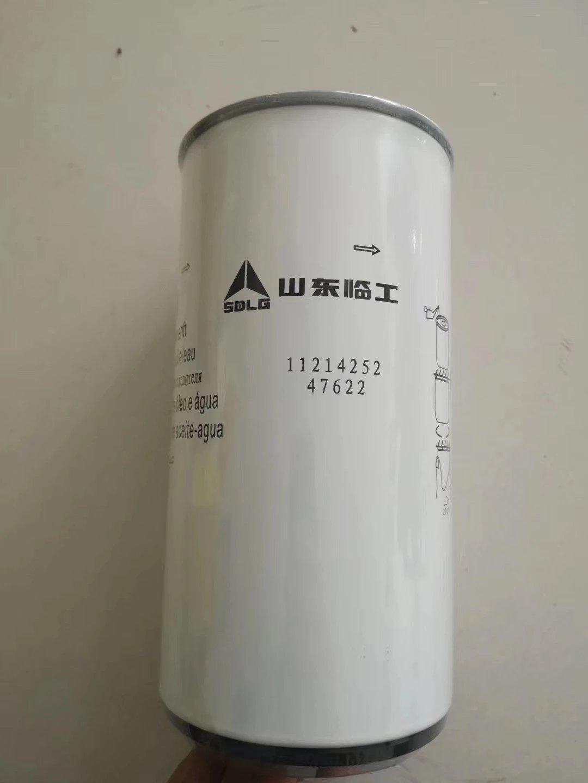 129052-55620 F//FILTER HOUSING c//w LGE FILTER TNV ENGINES